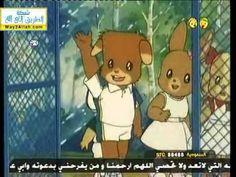 02- الكرتون الإسلامي - مدينة النخيل