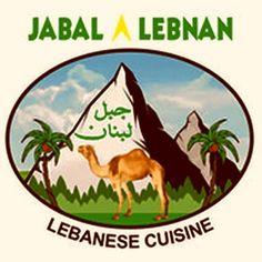 Jabal Lebnan, Islamabad. (www.paktive.com/Jabal-Lebnan_298WA21.html)