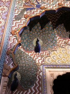 Jaipur, India. Photo from the blog of Tracie Ellis of Aura Home.
