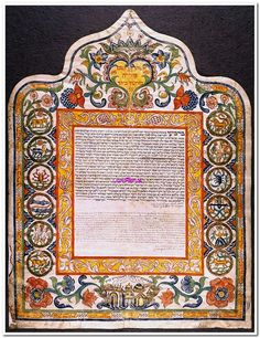 The tradition of the ketubah (a Jewish marriage contract) dates back 2000 years, making it one of the earliest documents granting women legal and financial rights. This example records the matrimony of a Jewish couple in 18th-century Ancona, which was known for its splendid ketubot.Italian Ketubah, Ancona, Italy, 1776 BL Or. MS 12377M