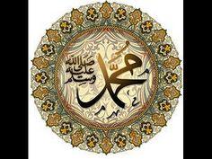 Spread The Education of Islam Peace & Success   Islamic web