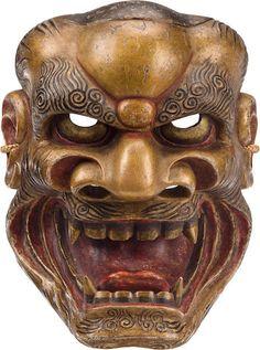 A Noh mask of Shishiguchi By Nagasawa Ujiharu (1912-2003)