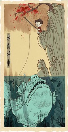 Martin Wittig #Illustration #Fishing