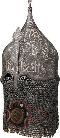 XV.y.y Sonlarına Ait Bir Osmanlı Miğferinde Kayı Boyu Damgası: ■ ABD Metropolitan Müzesi,Accession Nu: 50.87, metmuseum.org.