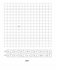 Діалоги Coding For Kids, Math For Kids, Computer Coding, Nerd Crafts, Writing Prompts For Kids, Logic Puzzles, Color By Numbers, Following Directions, Kids Education