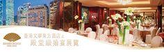 Mandarin Oriental Hotel Banner