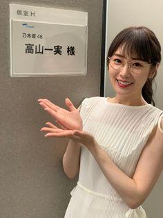 Takayama, Japanese Girl Group, Cute Beauty, Asian Woman, Hair Beauty, Actresses, T Shirts For Women, Lady, Beautiful