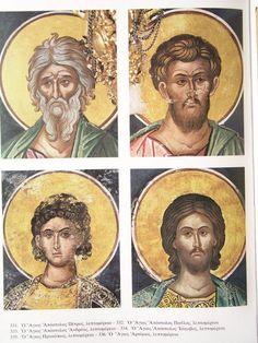 Фрески. Греция (альбом) | VK Russian Orthodox, Byzantine Art, Religious Art, Fresco, Vignettes, Painting, Hands, Byzantine Icons, Fresh