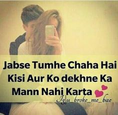 Caring Status for gf in hindi (Feb - Love Status Love Shayari Romantic, Love Romantic Poetry, Love Quotes In Hindi, Qoutes About Love, Romantic Love Quotes, Romantic Dp, Famous Quotes, Love Status, Te Amo