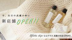 今、注目の武蔵小杉に新店舗OPEN!!