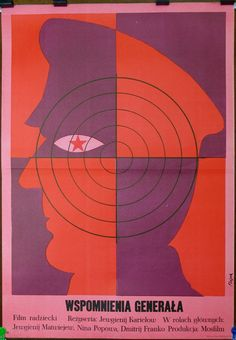Russian (USSR – Soviet Union) 1973 film. Vysokoe zvanie. Polish poster by Jerzy Flisak 1974/Old poster/Drama