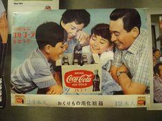 Coca-cola old...¿japan?
