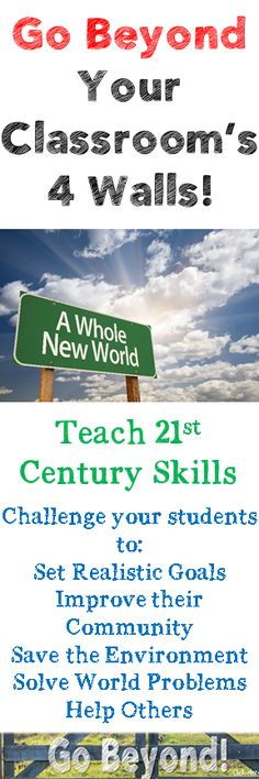 """how to help students develop critical thinking skills 7 critical thinking skills of  the focus is on the high frequency """"thinking skills that students need to master  collaborative thinking - explain, develop."""