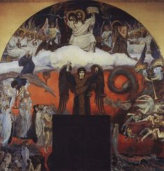 Страшный суд - Black-and-white dualism - Wikipedia, the free encyclopedia