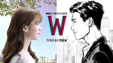 Comic book hero comes to life in W–Two Worlds » Dramabeans Korean drama recaps W–Two Worlds premieres July 20.