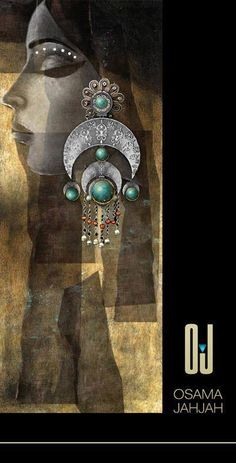 Osama Jahjah...2014...(1972-Damascus/SYRIA) Art Visage, African Art Paintings, Arabian Art, Egypt Art, Islamic Art Calligraphy, Indigenous Art, Indian Art, Watercolor Art, Modern Art