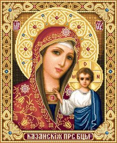 "Theotokos Greek: transliterated (Greek) Theotókos, translation (Syriac-Aramaic): ܝܳܠܕܰܛ ܐܰܠܳܗܳܐ, transliterated (Syriac): Yoldath Alloho) is the Greek title of Mary, the mother of Jesus used especially in the Eastern Orthodox, Oriental Orthodox, and Eastern Catholic Churches. Its literal English translations include ""God-bearer"", ""Birth-Giver of God"" and ""the one who gives birth to God."" Less literal translations include ""Mother of God."""