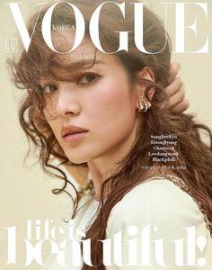 Song Hye Kyo for Vogue Korea November 2017 Cover