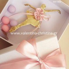 Μπομπονιέρα βάπτισης μεταλλική μπαλαρίνα με κουτί
