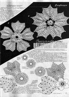 irish crochet leafs -Duplet.Irl.kruzheva_126.jpg