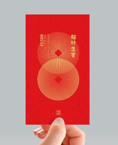 红包 on Behance Envelope Design, Red Envelope, Packaging Design, Branding Design, Logo Design, Chinese New Year Design, Dm Poster, Food Poster Design, Red Packet