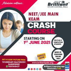Coach Me, Online Coaching, Kerala, Maine, Engineering, How To Apply, Study, Learning, Pictures