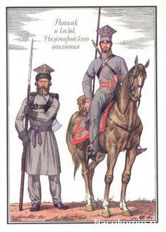 Ratnik and Cossack of the Nizhegorod militia