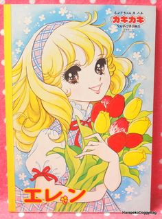 Manga Coloring Book, Coloring Books, Old Anime, Anime Art, Kristina Webb, Manga Illustration, Art Illustrations, Manga Artist, I Love Anime