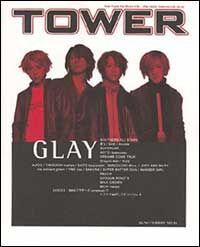 TOWER No.91 - GLAY