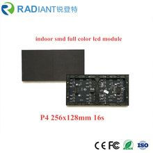 Fixed LED Display, Fixed LED Display direct from Shenzhen Radiant Technology Co., Ltd. in China (Mainland)