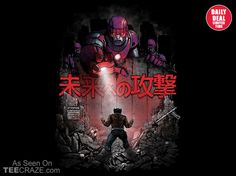 Attack On The Future T-Shirt - http://teecraze.com/daily-deal-1/ - Designed by Six Eyed Monster #t-shirt #art #fashion