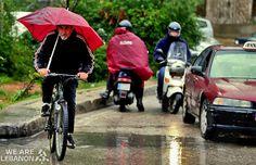 Biking under the rain على البسيكليت تحت المطر