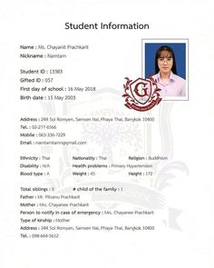 Student Information, Drama Series, First Day Of School, Religion, Names, Gifts, Boys, Movies, Thailand