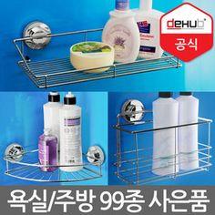 Gmarket - [Dehub] Stainless steel bathroom supplies / corner she...