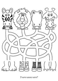 Animal Worksheets for Kids. 20 Animal Worksheets for Kids. Animals Worksheet Kids Esl Worksheet by Animal Worksheets, Preschool Learning, Kindergarten Worksheets, Worksheets For Kids, Teaching, Kids Mazes, Mazes For Kids Printable, Free Printables, Preschool Farm