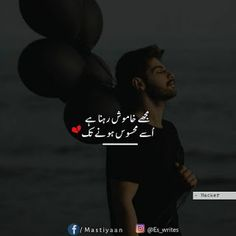 heart touching diary sad poetry for him
