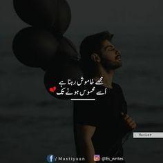 45 Sad Poetry Images in Urdu About Love Love Poetry Images, Poetry Pic, Love Romantic Poetry, Poetry Lines, Sufi Poetry, Best Urdu Poetry Images, Image Poetry, Love Quotes In Urdu, Urdu Love Words