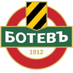 PFC Botev Plovdiv, First League, Plovdiv, Bulgaria Team Mascots, Sport Craft, Sports Clubs, Sports Logos, Great Logos, Chicago Cubs Logo, Crests, Badges, Soccer