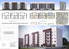 проект малоэтажного жилого дома, г. Бровары, Киевская область design of low-rise residential building, Brovary, Kiev region