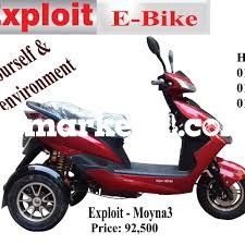 Exploit Babui3 2019 Ebike Electric Bike Sport Bikes