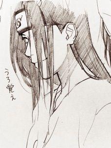 """""""Hi."""" -Hyūga Neji"""