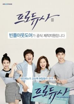 The Producers (Korean Drama); The drama is set in the backstage world of broadcasting industry. Korean Drama List, Korean Drama Series, Long Time Friends, Secret Crush, Watch Full Episodes, Feeling Sick, Kpop, Drama Movies, Wedding Cards