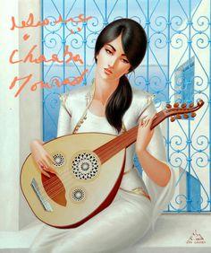 Arabian Art, Cubism Art, Art For Art Sake, Sufi, Islamic Art, Cartoon Art, Mixed Media Art, Art Pictures, North Africa
