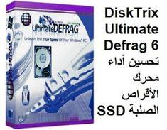 DiskTrix UltimateDefrag 6 تحسين أداء محرك الأقراص الصلبة SSD Memes, Meme, Jokes