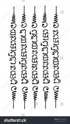 Immagine vettoriale stock 127665836 a tema Ancient Thai Tattoo Vector Template (royalty free) Tatouage Yantra, Tatuagem Sak Yant, Yantra Tattoo, Sak Yant Tattoo, Trendy Tattoos, Small Tattoos, Tattoos For Guys, Cool Tattoos, Cambodian Tattoo