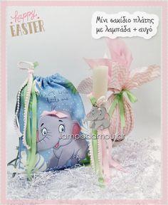 #πασχαλινεςλαμπαδες #πασχαλινεςλαμπαδες2020 #ελεφαντακι #λαμπαδαελεφαντακι #λαμπαδα #λαμπαδες #τσαντακιπλατης #eastercandles #elephant #ηπρωτημουλαμπαδα #babycandle Easter, Children, Happy, Boys, Kids, Ser Feliz, Happiness, Sons, Kids Part