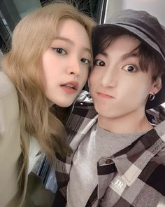 I love it 😍  follow @turtlerabbit.luv 💜. . #bts #redvelvet #btsvelvet #bangvelvet #jungri #vrene #seulmin #wenhope #jungkook #yeri #v #taehyung #irene #jimin #seulgi #wendy #jhope #rm #namjoon #seokjin #yoongi #jin #suga #exo #txt #mamamoo #itzy #gidle #nct #blackpink Kpop Couples, Cute Couples, Red Velvet, Jungkook Aesthetic, Hoseok Bts, Aesthetic Images, Bts Pictures, Best Couple, Mamamoo