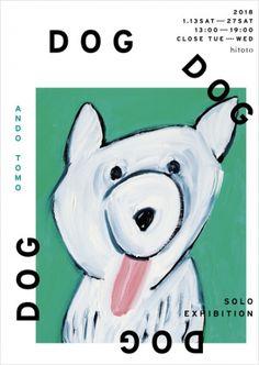 Japan Design, Dog Icon, Dog Poster, Art Deco Posters, Japanese Graphic Design, Dog Illustration, Exhibition Poster, Typography Poster, Dog Design
