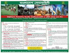 Bangladesh Army 51ST BMA special Course Engineers, Signal, EME and AC and 44ST DSSC (RV & FC) Course Cadet Recruitment Circular 2018 Job Circular, Engineers, Rv, Motorhome, Camper