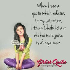 120 Best Girlish Quôtês Images Gujarati Quotes My Dairy Positive